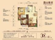 桂林留园2室2厅2卫97平方米户型图