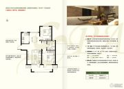 荣盛・阿尔卡迪亚・霸州温泉城2室2厅1卫89--90平方米户型图