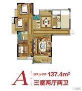 茂业锦园 高层3室2厅2卫137平方米户型图