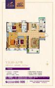 平顶山碧桂园3室2厅2卫132平方米户型图