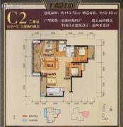 万瑞华庭3室2厅2卫113平方米户型图