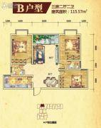 格林尚层3室2厅2卫115平方米户型图