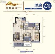 珑城半山3室2厅2卫103平方米户型图