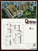 博辉万象城3室2厅2卫137平方米户型图