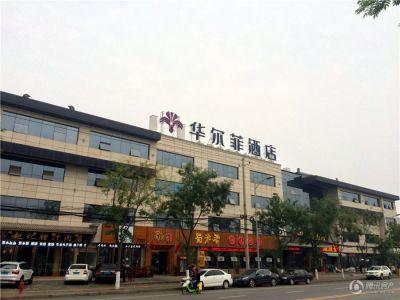 中国铁建・西派国际