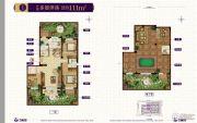 澳海澜郡4室2厅1卫111平方米户型图