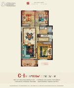 中梁・首府3室2厅1卫0平方米户型图