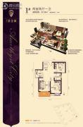 曲江・紫金城2室2厅1卫87平方米户型图