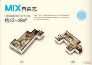 东方万汇城1室2厅1卫43--48平方米户型图