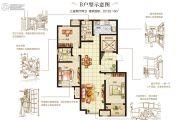 嘉洲灏庭3室2厅2卫125平方米户型图