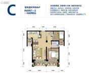联创城市广场2室2厅1卫87--88平方米户型图