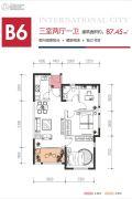 隆源国际城・YUE公园3室2厅1卫87平方米户型图
