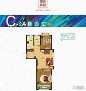 银座广场2室2厅1卫95平方米户型图