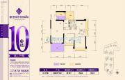 新澳城市花园二期3室2厅2卫107平方米户型图
