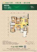 碧桂园・生态城4室2厅3卫221平方米户型图