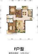 新野春天花园3室2厅2卫128平方米户型图