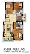 恒大御景半岛3室2厅2卫171平方米户型图
