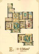 大自然・外滩柏悦4室2厅2卫136平方米户型图
