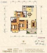金海湾豪庭3室2厅2卫130平方米户型图