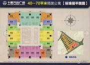 万达广场40--70平方米户型图