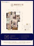 融创春风十里3室2厅2卫106平方米户型图