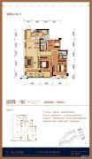 招商・雍景湾3室3厅3卫99平方米户型图