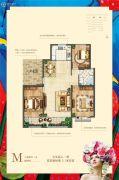 万城花开3室2厅1卫0平方米户型图