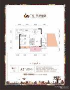 广电兰亭荣荟1室2厅1卫63平方米户型图