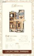 喜利达名苑3室2厅1卫95平方米户型图