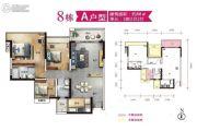 盛安・时尚家3室2厅2卫88平方米户型图