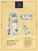 恒生・金元大厦1室1厅1卫53平方米户型图