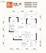 凤凰湾3室2厅2卫78平方米户型图