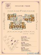 梅州富力城3室2厅2卫113平方米户型图