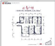 曲江美好时光3室2厅2卫126平方米户型图