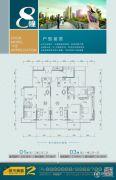 城市美林2室2厅2卫128平方米户型图