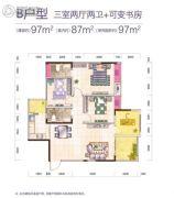 典雅花溪半岛3室2厅2卫87平方米户型图