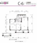 和庄二期3室2厅2卫107平方米户型图
