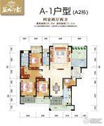 蓝城印象4室2厅2卫172--208平方米户型图