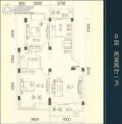 三清・国际华城2室2厅1卫83平方米户型图