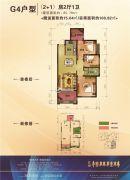 汇荣・桂林桂林2室2厅1卫0平方米户型图