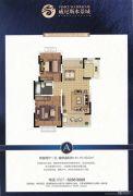 威尼斯水景城2室2厅1卫81--90平方米户型图