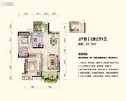 中央美郡2室2厅1卫87平方米户型图