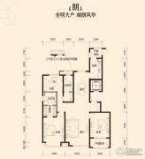 中海国际社区3室2厅2卫170平方米户型图