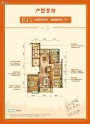 天都城・天澜3室2厅2卫0平方米户型图