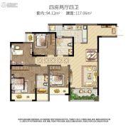 西永9号4室2厅2卫94平方米户型图