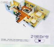 恒天国际城商铺2室2厅1卫99平方米户型图