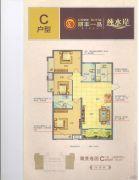 丽丰一品・泊景湾3室2厅2卫116平方米户型图