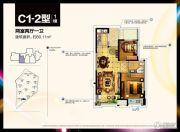 金科财富商业广场2室2厅1卫80平方米户型图