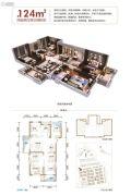 泰禾琼林台4室2厅2卫124平方米户型图