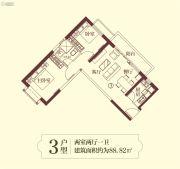 恒大御景湾2室2厅1卫88平方米户型图